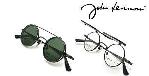 JOHN LENNON (ジョン レノン) 前掛サングラス付 (跳ね上げ) メガネフレーム (丸メガネ/丸眼鏡) JL-1042 4  アンティークダークグレー+グリーン【送料無料】