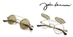 JOHN LENNON (ジョン レノン) 前掛サングラス付 (跳ね上げ) メガネフレーム (丸メガネ/丸眼鏡) JL-1042 1 GP+ライトブラウン 【送料無料】