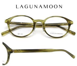 LAGUNAMOON(ラグナムーン) 鼻パット付き メガネフレーム LM-5025 3 48サイズ カーキササ