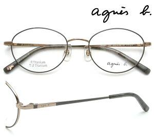 agnes b (アニエス ベー) メガネフレーム 50-0063 Col.3 49サイズ ライトゴールド・チャコール