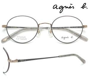 agnes b (アニエス ベー) メガネフレーム 50-0066 Col.3 47サイズ ライトゴールド・チャコール