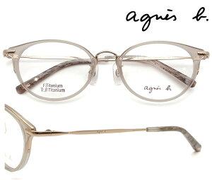 agnes b (アニエス ベー) メガネフレーム 50-0068 Col.3 49サイズ ライトゴールド・スモークベージュ
