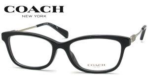 COACH (コーチ) メガネフレーム HC6163F 5002 54サイズ ブラック ルックスオティカジャパン正規品 保証書付