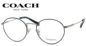 COACH (コーチ) メガネフレーム HC5120 9373 51サイズ シャイニーシルバー/ブラック ルックスオティカジャパン正規品 保証書付
