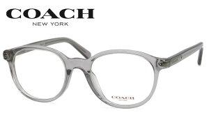 COACH (コーチ) メガネフレーム HC6167U 5176 51サイズ トランスペアレントグレイ(クリアグレー) ルックスオティカジャパン正規品 保証書付