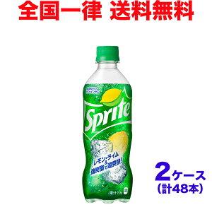 【2ケースセット】スプライト 470mlPET