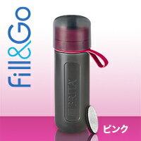 【送料無料】並行輸入品 ブリタ(BRITA)フィル&ゴー アクティブ(Fill&Go Active) Water Filter Bottle ボトル型浄水器 (色:ピンク)
