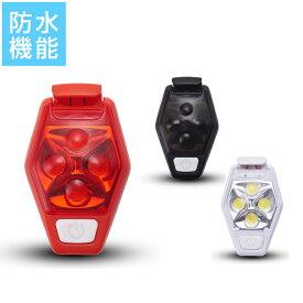 2個お届け ランニング ライト led コンパクト ウエストポーチ シグナルクリップライト ランニングポーチ LED 2個で1セット
