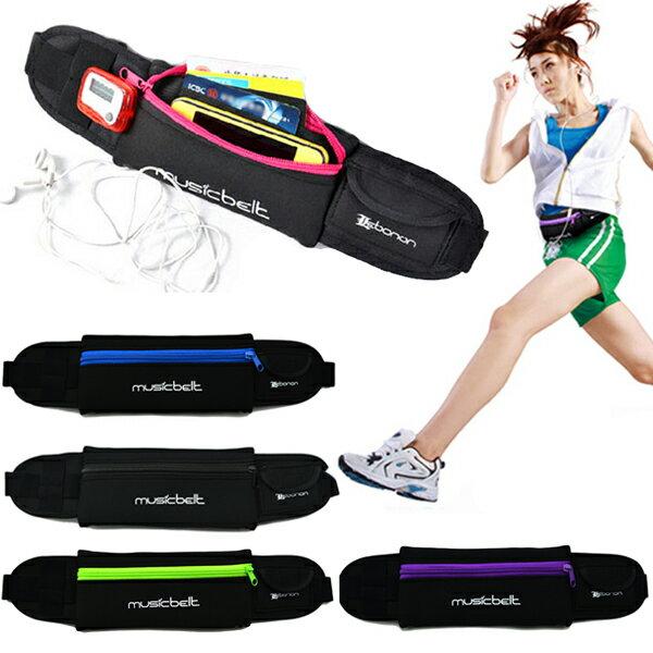【送料無料】ランニング マラソン ミュージック ウエストポーチ ウエストバック ランニングポーチ防水 アイフォン
