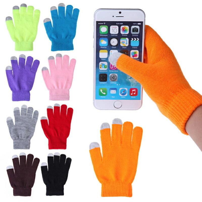 訳あり価格品  iPhone スマホ手袋 スマートフォン用タッチパネル対応手袋 無地 メンズ スマホ手袋 レディース 防寒グローブ ネコポス速達便