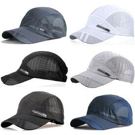 送料無料 2020新作 ランニング メッシュ ジョギング 日よけ UPF50 UVカット キャップ深め 帽子 速乾 通気性 スポーツキャップ レディース キャップ メンズ キャップ