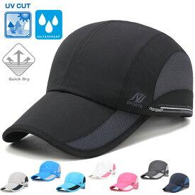 【期間限定SALE】N SPORTS ランニング キャップ メッシュ 日よけ帽子 速乾 通気性 メンズ レディース 軽量