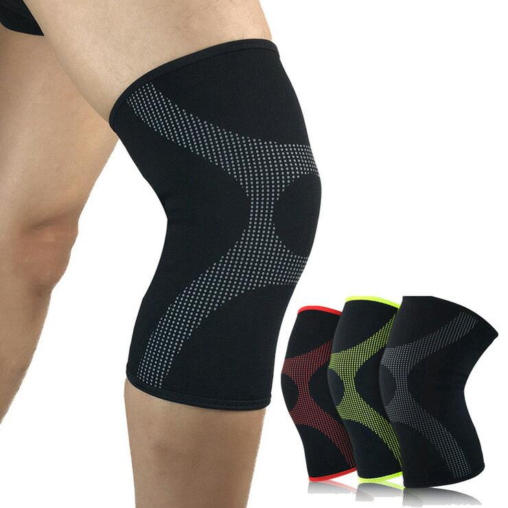 アウトレット品 送料無料 デザイン サポーター 膝 ひざ用 膝サポーター メンズ レディース ストレッチ