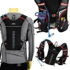 ランニング バック 5L バックパック マラソン リュック メンズ レディース 軽量タイプ リフレクター 防水 速乾 通気性 防臭