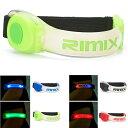 ランニング ライト LED RIMIX ランニング ライト led アームバンド 夜間 リストバンド ウォーキング 両手用 2…