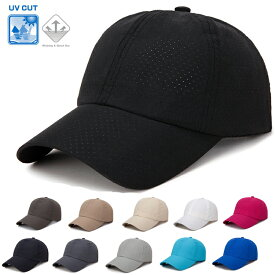【送料無料】無地 全11カラー シンプル ランニングキャップ フルメッシュ メッシュ スポーツキャップ 日よけ スポーツ 帽子 メンズ レディース