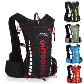ランニング バック バックパック 給水ポケット付き マラソン リュック レジャー アウトドア  防水 防臭
