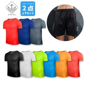 送料無料 tシャツ ハーフパンツ ランニングウェア 短パン 上下2点セット スポーツウェア メンズ レディース GYM ジム ランニング