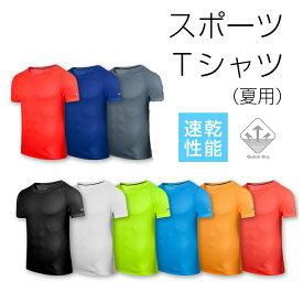 送料無料 tシャツ ランニングウェア スポーツウェア メンズ レディース GYM ジム ランニング 半袖 夏用