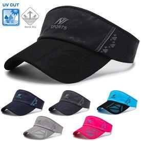 BLOCK DESIGN サンバイザー 日よけ サンガード 帽子 ランニング キャップ 速乾 通気性 メンズ レディース