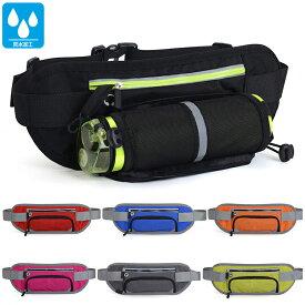 シンプル ランニングバッグ マラソン 給水ボトルポケット付き スマートフォン ウエストバック 揺れにくい ボトルポーチ ランニングポーチ ウエストポーチ 防水