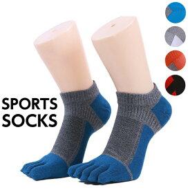 ランニングソックス 5本指ソックス 通気性 ランニングウェア メッシュ 靴ズレ予防 靴下 スポーツウェア メンズ レディース