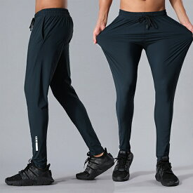 2021春新色 スポーツパンツ メンズウエアー 速乾タイプ フィットパンツ スポーツウェア ランニングウェア  ロングパンツ ジム ヨガウエアー ランニング
