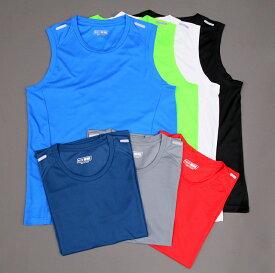 夏用 スポーツ メッシュ タンクトップ ノースリーブ メンズ ランニング ヨガ フィットネス  半袖 速乾性 吸汗素材