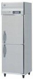 ホシザキ・星崎縦型冷蔵庫型式:HR-63LAT(旧HR-63LZT)寸法:幅625mm 奥行650mm 高さ1910mm送料:無料 (メーカーより直送)保証:メーカー保証付