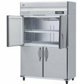 ホシザキ・星崎タテ型インバーター冷蔵庫型式:HR-120AT3-ML(旧HR-120LZ3-ML)寸法:幅1200mm 奥行650mm 高さ1910mm送料:無料 (メーカーより直送)保証:メーカー保証付