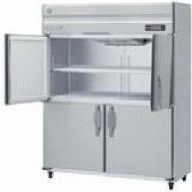 ホシザキ・星崎縦型冷蔵庫型式:HR-150LA-ML(旧HR-150LZ-ML)寸法:幅1500mm 奥行800mm 高さ1910mm送料:無料 (メーカーより直送)保証:メーカー保証付