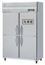 ホシザキ・星崎タテ型インバーター冷凍冷蔵庫型式:HRF-120AT3(旧HRF-120ZT3)寸法:幅1200mm 奥行650mm 高さ1910mm送料:無料 (メーカーより直送)保証:メーカー保証付