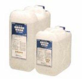 ホシザキ・星崎食器洗浄機 洗剤型式:JWS-10DHG10 L