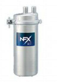メイスイ 浄水器型式:NFX-LZ寸法:直径:104mm 303mm送料:無料 (メーカーより)直送保証:メーカー保証付