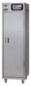 マルゼン食器消毒保管庫型式:MSH-4SE(旧MSH-4SD)寸法:幅500m 奥行600mm 高さ1480mm送料:無料 (メーカーより)直送保証:メーカー保証付カゴ4タイプ カゴ付き