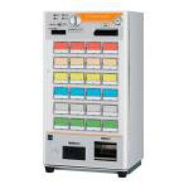グローリー同時印刷式券売機型式:VT-S20寸法:幅310mm 奥行250mm 高さ575mm送料:無料 (メーカーより)直送保証:メーカー保証付