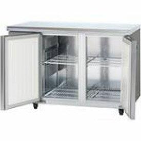 パナソニック(旧サンヨー)ヨコ型インバーター冷蔵庫型式:SUR-K1261A寸法:幅1200mm 奥行600mm 高さ800mm送料:無料 (メーカーより)直送保証:メーカー保証付