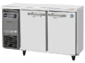 ホシザキ・星崎ヨコ型冷蔵庫型式:RT-115MTCG(旧RT-115MTF)寸法:幅1150mm 奥行450mm 高さ800mm送料:無料 (メーカーより直送)保証:メーカー保証付