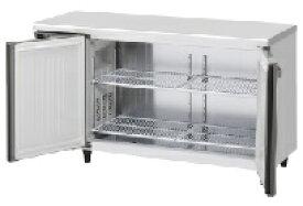 ホシザキ・星崎ヨコ型インバーター冷蔵庫型式:RT-150SNG-ML(旧RT-150SNF-E-ML)寸法:幅1500mm 奥行600mm 高さ800mm送料:無料 (メーカーより直送)保証:メーカー保証付