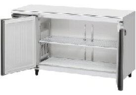 ホシザキ・星崎横型冷蔵庫型式:RT-150MNCG-ML(旧RT-150MNF-ML)寸法:幅1500mm 奥行600mm 高さ800mm送料:無料 (メーカーより直送)保証:メーカー保証付特記事項:センターピラーレス、受注生産品