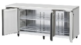 ホシザキ・星崎ヨコ型インバーター冷蔵庫型式:RT-180SNG-ML(旧RT-180SNF-E-ML)寸法:幅1800mm 奥行600mm 高さ800mm送料:無料 (メーカーより直送)保証:メーカー保証付受注生産品