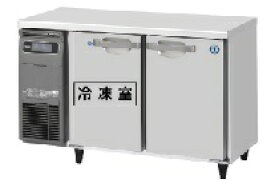 ホシザキ・星崎ヨコ型冷凍冷蔵庫型式:RFT-120SNG(旧RFT-120SNF-E)寸法:幅1200mm 奥行600mm 高さ800mm送料:無料 (メーカーより直送)保証:メーカー保証付