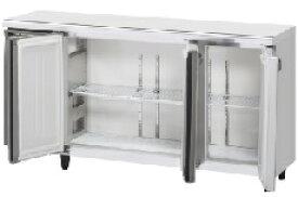 ホシザキ・星崎ヨコ型冷蔵庫型式:RT-150MTCG-ML(旧RT-150MTF-ML)寸法:幅1500mm 奥行450mm 高さ800mm送料:無料 (メーカーより直送)保証:メーカー保証付)センターピラーレス、受注生産品
