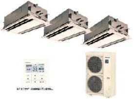 パナソニック(旧サンヨー)PanasonicGシリーズ 2方向天井カセット形《超省エネ》同時トリプルタイプ型式:PA-P160L6GTN1電源:三相200Vサイズ:6馬力相当送料:無料 (メーカーより)直送保証:メーカー保証付