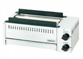タニコーガス赤外線グリラー(下火式、串焼用)型式:TMS-TIG-2K寸法:幅620mm 奥行290mm 高さ240mm送料:無料 (メーカーより)直送保証:メーカー保証付