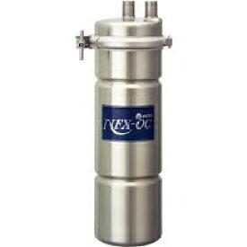 メイスイ 浄水器型式:NFX-OC寸法:直径:104mm 384mm送料:無料 (メーカーより)直送保証:メーカー保証付