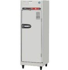 ホシザキ・星崎食器消毒保管庫型式:HSB-4SB(旧HSB-4SA)寸法:幅540mm 奥行550mm 高さ1600mm送料:無料 (メーカーより)直送保証:メーカー保証付カゴ4タイプ カゴなし