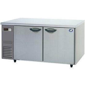 パナソニック(旧サンヨー)横型インバーター冷蔵庫型式:SUR-K1571SA寸法:幅1500mm 奥行750mm 高さ800mm送料:無料 (メーカーより)直送保証:メーカー保証付