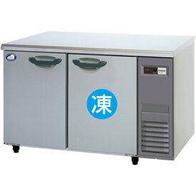 パナソニック(旧サンヨー)ヨコ型インバーター冷凍冷蔵庫型式:SUR-K1261CA-R寸法:幅1200mm 奥行600mm 高さ800mm送料:無料 (メーカーより)直送保証:メーカー保証付機械室右タイプ
