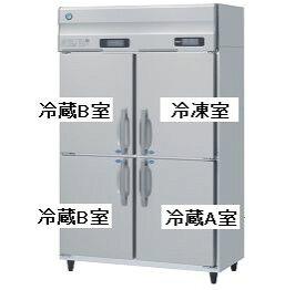 ホシザキ・星崎タテ型冷凍冷蔵庫型式:RFC-120AT(旧RFC-120ZT)寸法:幅1200mm 奥行650mm 高さ1910mm送料:無料 (メーカーより直送)保証:メーカー保証付